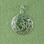 Silver Aum - Om pendant with border